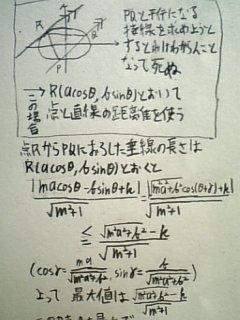 090509_m5.jpg