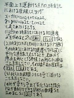 090514_m1.jpg