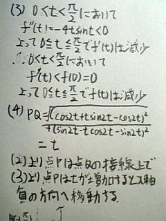 090514_m3.jpg