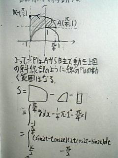 090514_m4.jpg