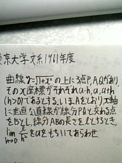 090515_m1.jpg