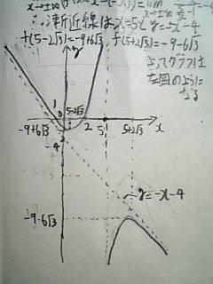 090518_m3.jpg