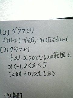 090518_m4.jpg