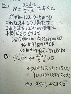 090518_m5.jpg