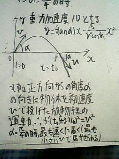 090520_m3.jpg
