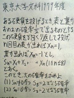 090521_m1.jpg