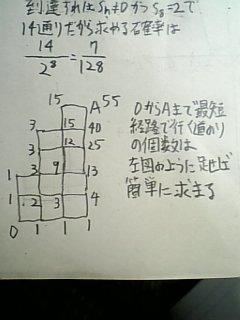 090521_m3.jpg