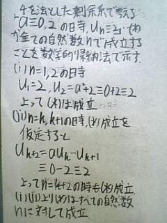 090522_m5.jpg