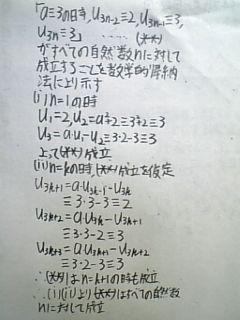 090522_m6.jpg