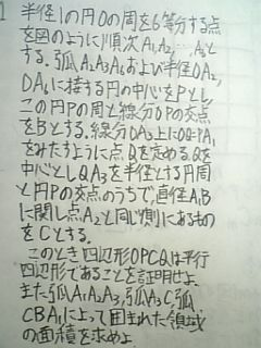 090525_m1.jpg