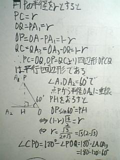 090525_m3.jpg