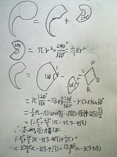 090525_m4.jpg
