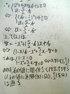 090528_m3.jpg