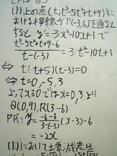 090529_m2.jpg