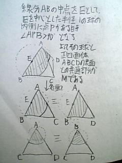 090531_m2.jpg