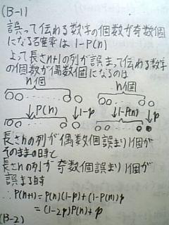 090603_m1.jpg