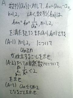 090605_m1.jpg