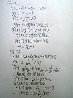 090605_m6.jpg