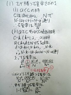 090610_m1.jpg