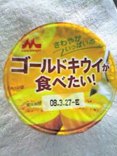 08-01-30_12-36森永ゴーロデンキウイ