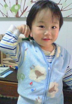 200812112032000.jpg