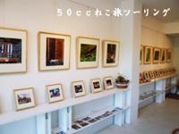 ryokichi.jpg