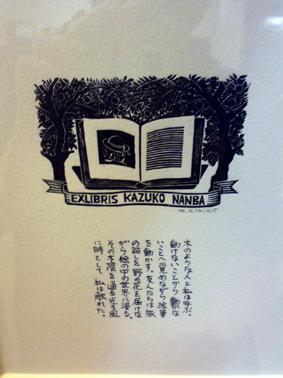 三沢2008-2