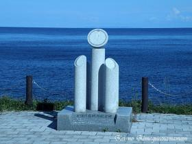 金環日食観測記念碑♪