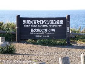スコトン岬♪