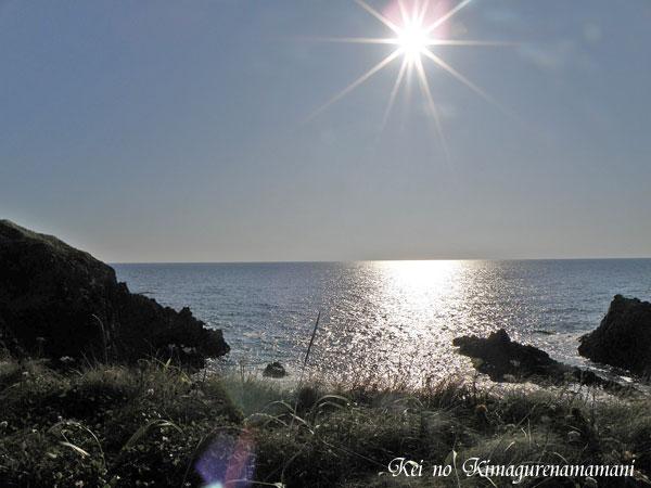 スコトン岬から見たお日さま♪