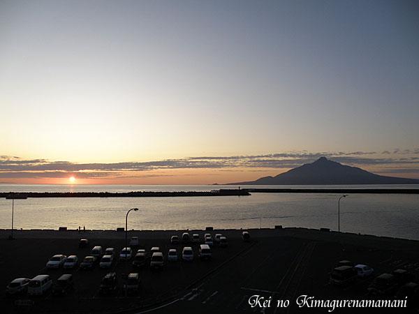 利尻島と朝日♪