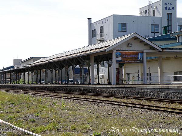 最北端の駅(稚内駅)♪