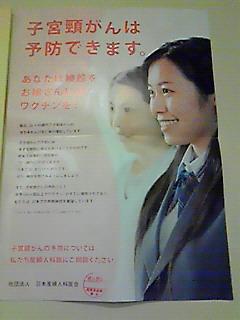 20090616134859