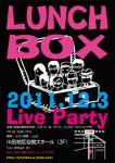 2011-12-3-liveparty.jpg