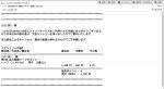 スクリーンショット 2012-02-13 19.44.26