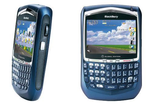 080709BlackBerry8707h.jpg