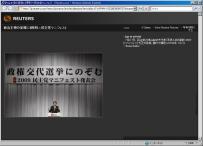 Dt_20090731_民主党マニフェスト発表会.jpg