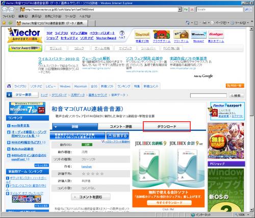 VectorDLページ