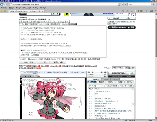 poppipo_convert_20090326021500.png