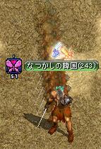 赤石クエスト9-2