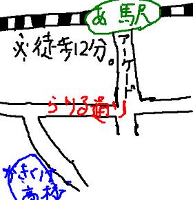 英検記載の地図