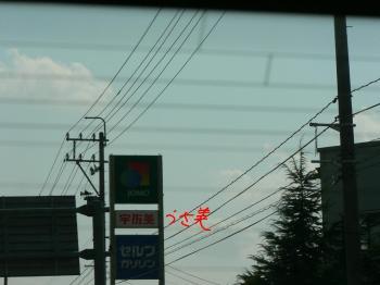 ガソリンスタンド9