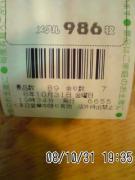 20081101190111