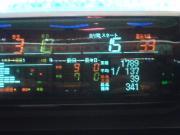 20090214190806