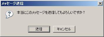 checkandsend_popup.jpg