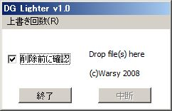 dg_lighter.jpg