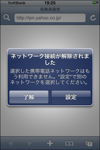 iPhone_080718