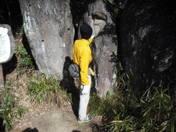 08-12-26sanukifuji 022