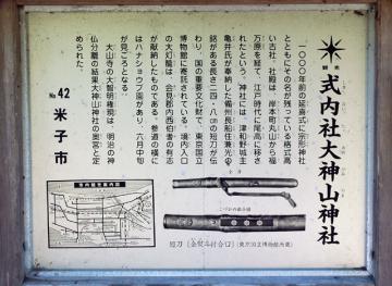 09-6-11satomiya 004