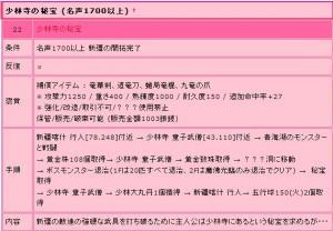 2-15-2_convert_20090215005226.jpg